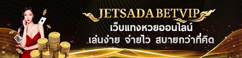jetsadabetvip banner.png