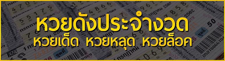 jetsadabet007-banner.png