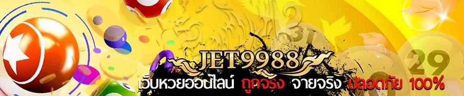 banner header jet9988.png