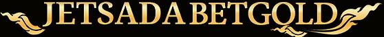 jetsadabetgold Logo.png