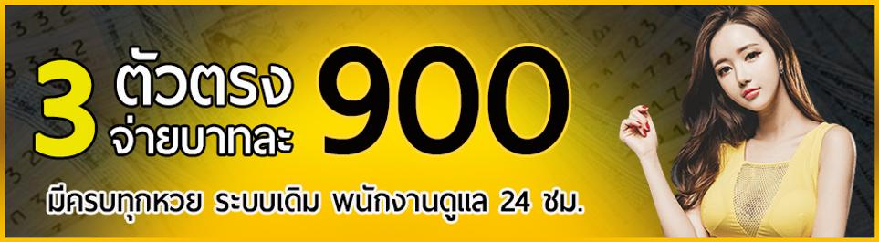 jetsadabet007-banner2.png