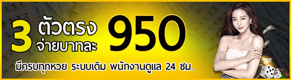 jet9988 huay.png