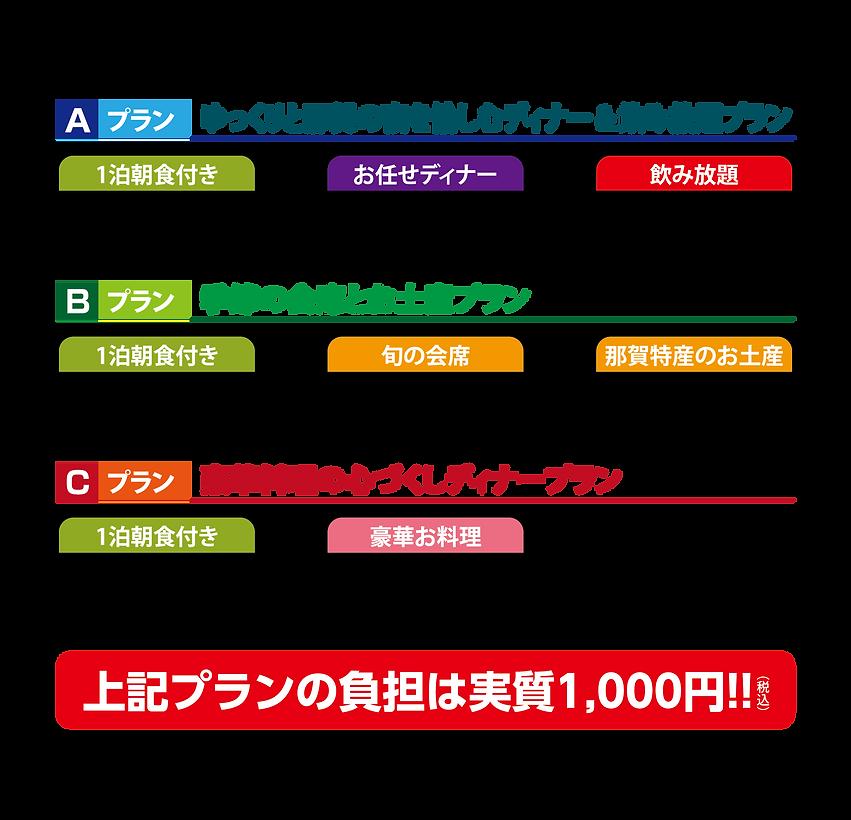 210406花瀬庵OL.png