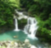 大轟の滝.png