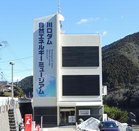 川口ダム.png