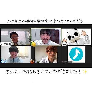 S__130973699.jpg