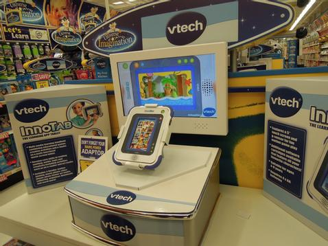 "Toys ""R"" Us retail display screen"