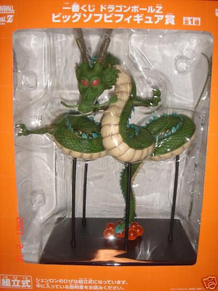 Shenron Dragon with balls