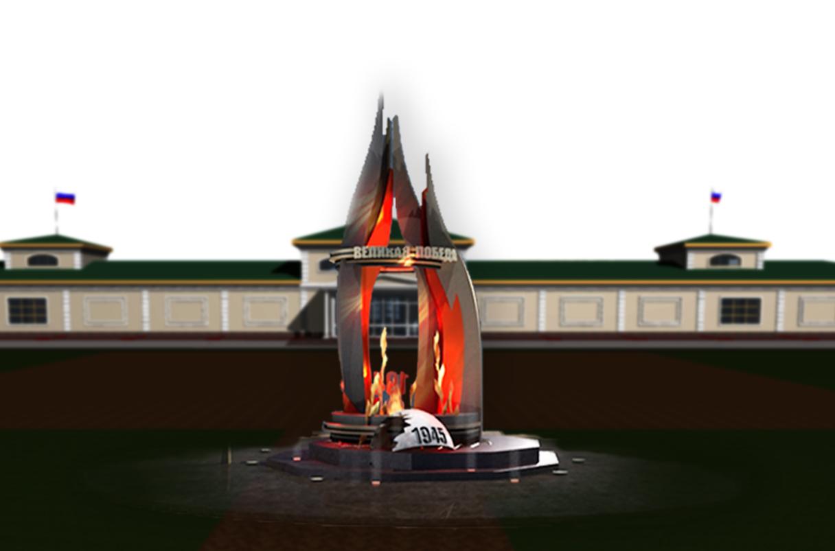 памятник с вечным огнем в среде4