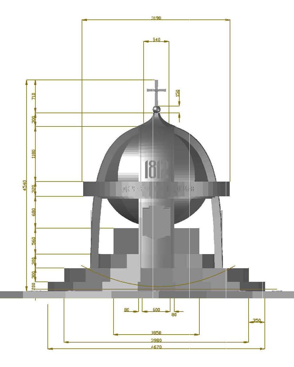 Памятник 1812 году 04_Page_1