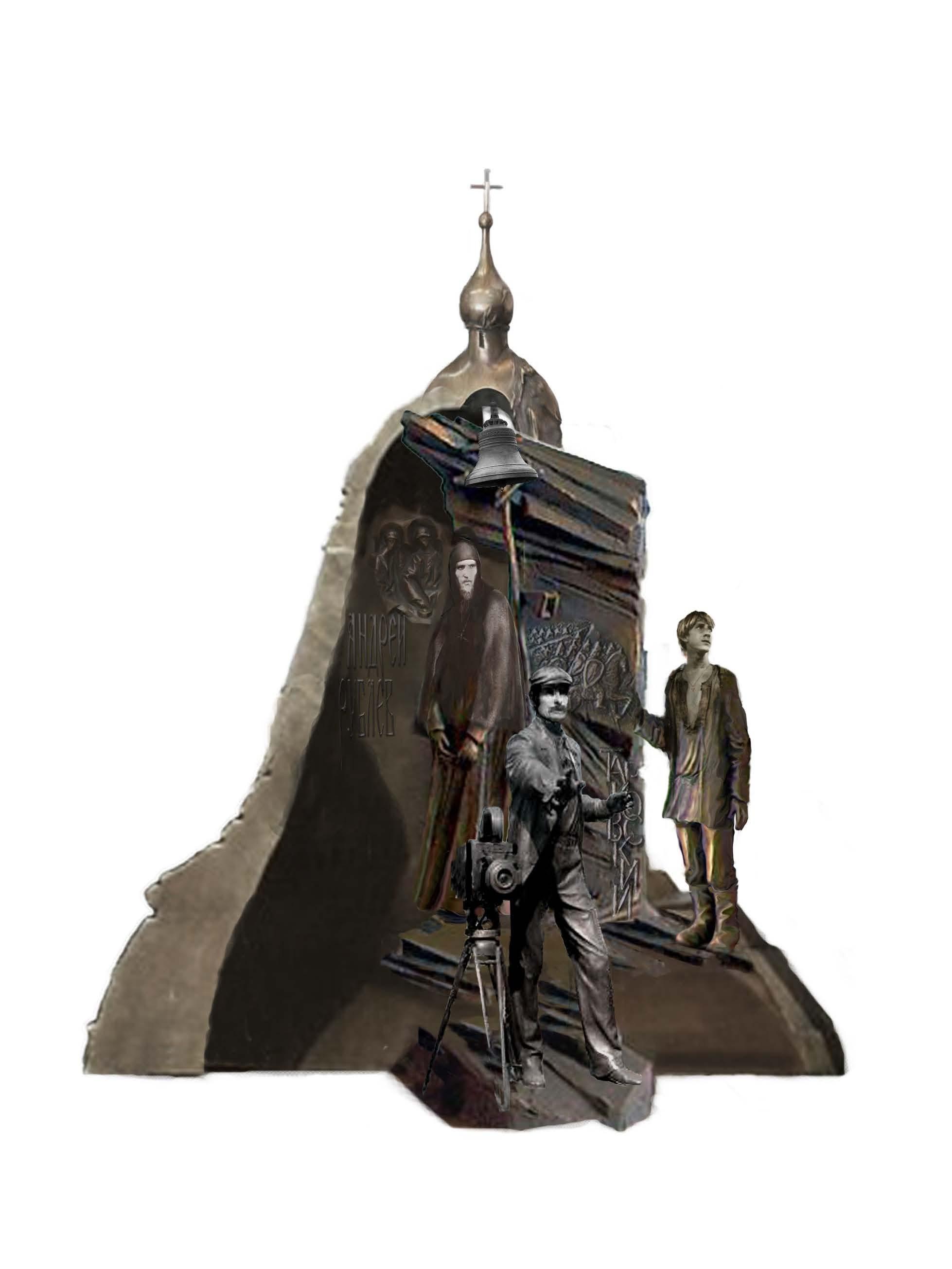 проект памятника к фильму АНДРЕЙ РУБЛЕВ_Страница_32
