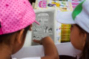 School Book Supply Image.jpg