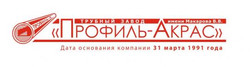 137847-zao-trubnyi-zavod-profil-akras-im