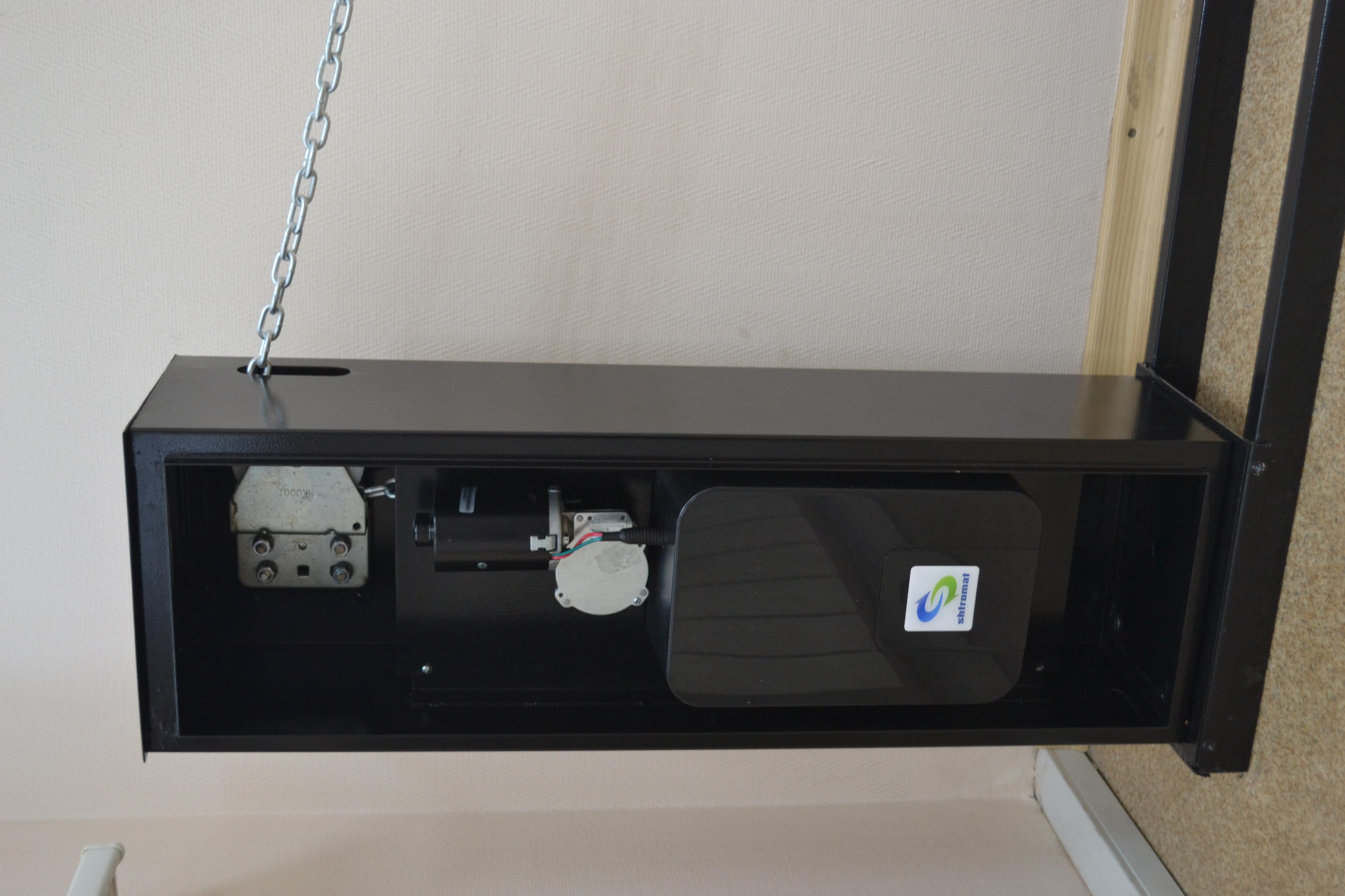 Shtromat KetteMatic -7