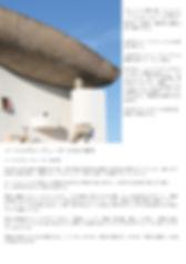 presentation_japan-version_p2.jpg
