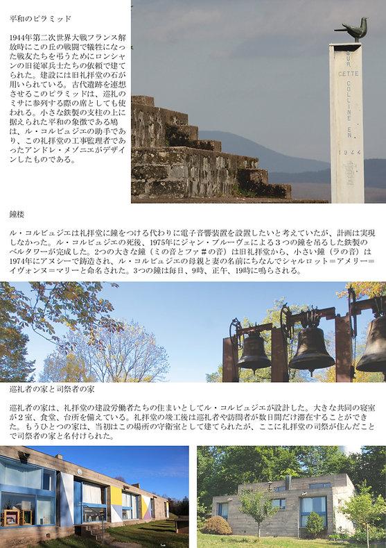 presentation_japan-version_p3.jpg