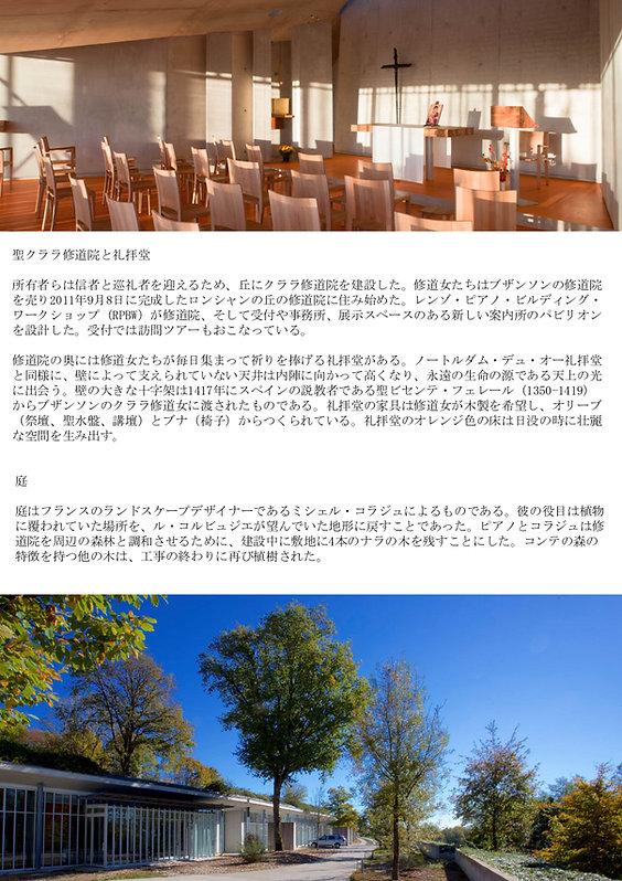 presentation_japan-version_p4.jpg