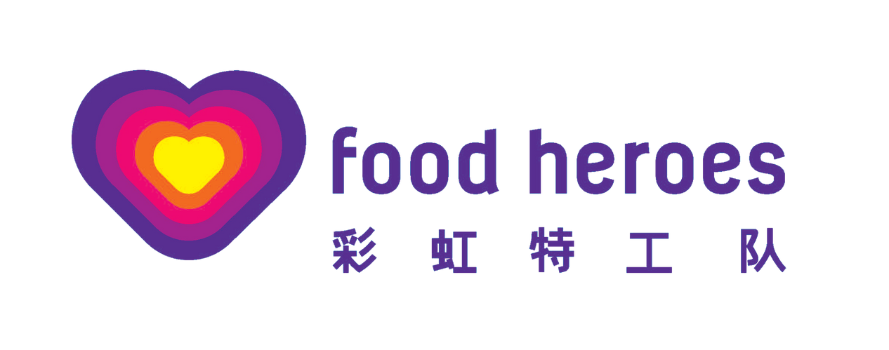 FOOD_HEROES_core_logo_H transparent.png