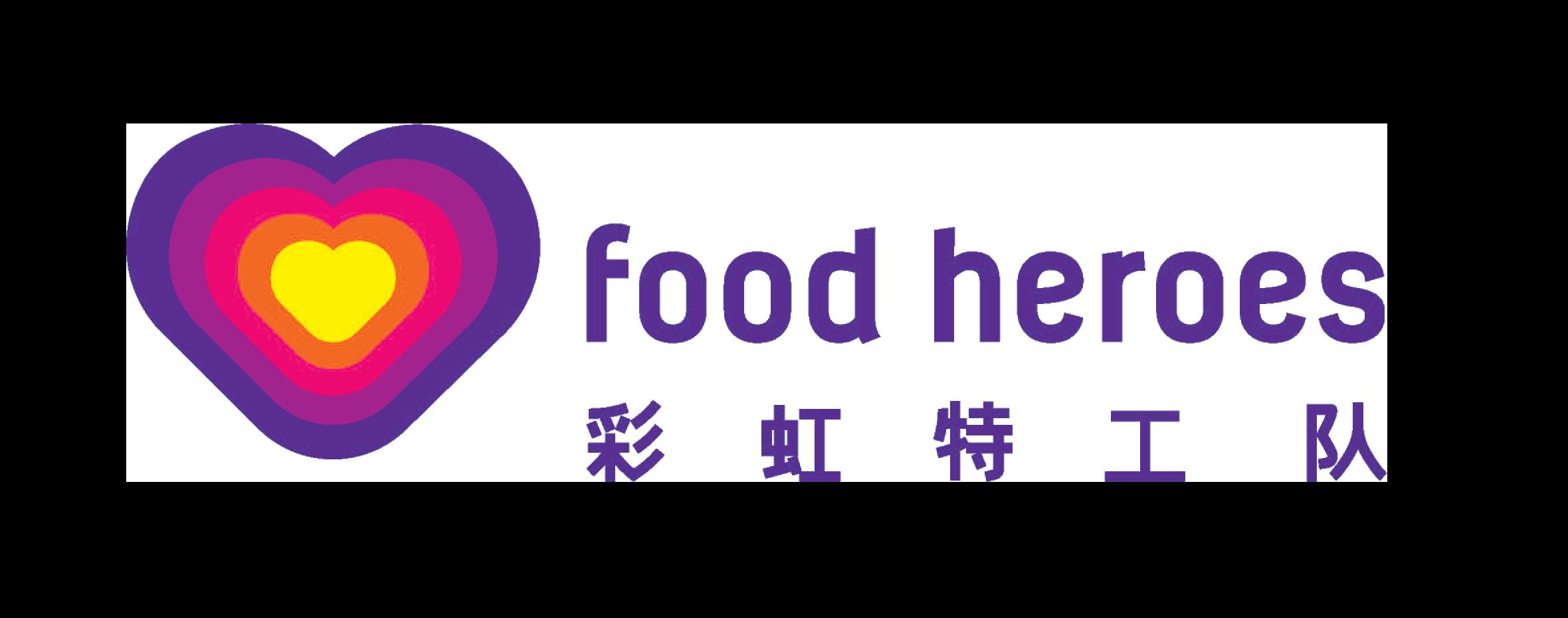 FOOD_HEROES_core_logo_H transparent.png
