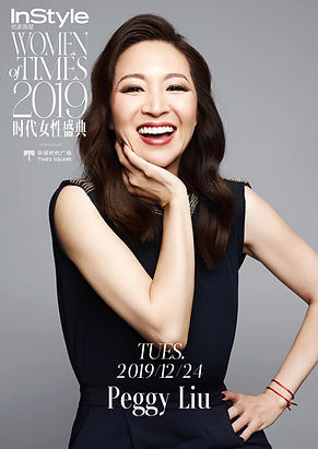 Instyle Women of Times 2019.jpg