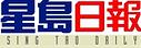 singtao-logo.png