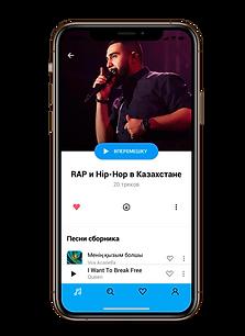 Rap&HipHop.png