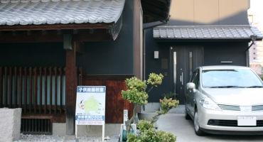 huseishi.jpg