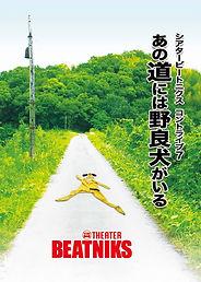 2011DVD用.jpg