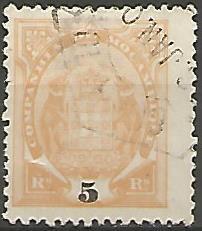 Moçambique MOS0020011895 Correios de Portugal