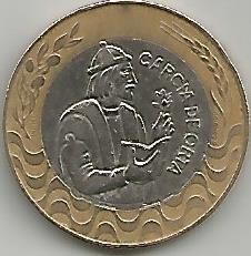 Portugal PT2011992 200 Escudos 1992
