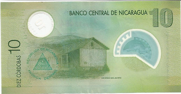 Nicaragua BankNotes NICBN009.72484 10 Cordobas 2007
