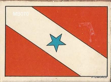 Brasil MatchBoxes BRMB070 Estado do Pará 22