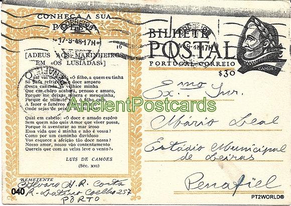 Bilhete Postal PT040/40 - Conheça a sua Poesia