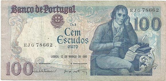 Portugal PTBN100.029.8662 100 Escudos 1985