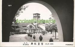1677 Thailand