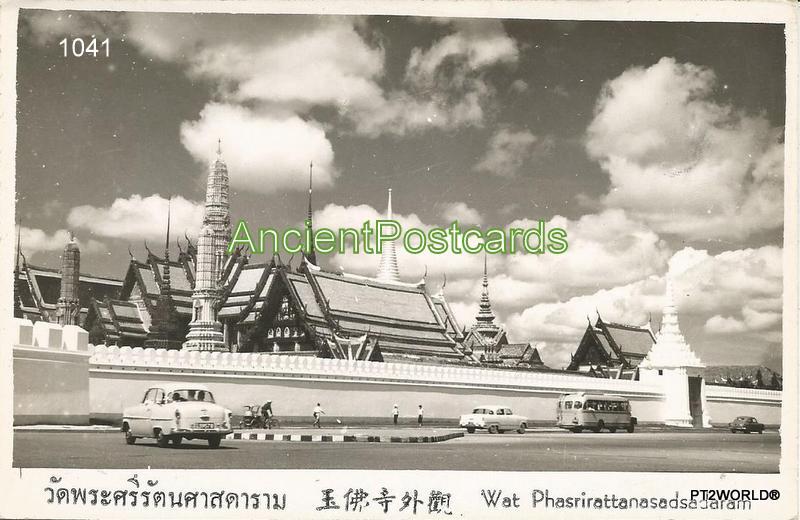 1041 Thailand