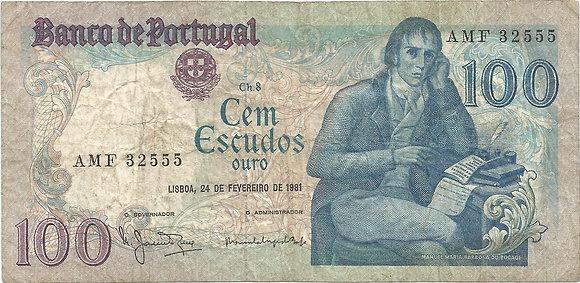 Portugal PTBN100.025.2555 100 Escudos 1981
