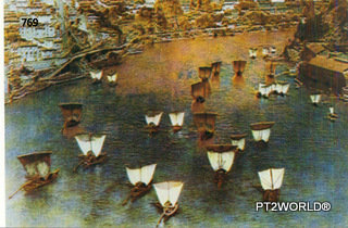 Portugal PTPT769 Porto