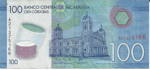 Nicaragua BankNotes NICBN001.75166 100 Cordobas 2014