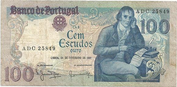 Portugal PTBN100.027.5849 100 Escudos 1981