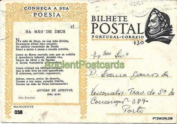 Bilhete Postal PT038/48 - Conheça a sua Poesia