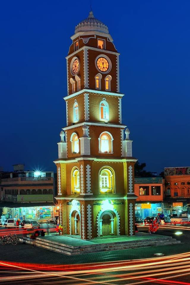 Clock Tower, Sialkot