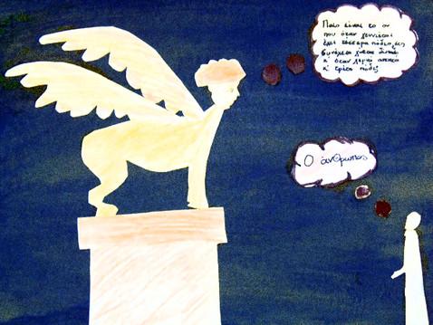 Πράξη 3η: καλλιτεχνικές προτάσεις και παιχνίδια παιδιών Δημοτικού της Θήβας