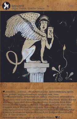 Sphinx Selfie