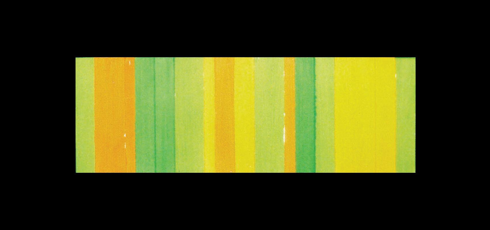 Κίτρινο πεντοζάλι