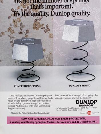 Dunlop_DSC1066.jpg