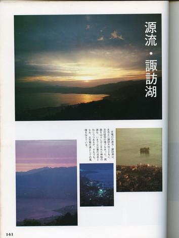 天竜川007.jpg