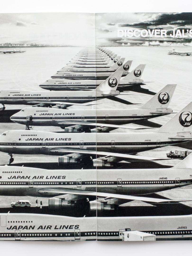 JAL_DSC1075.jpg