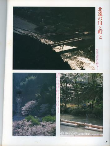 天竜川005.jpg