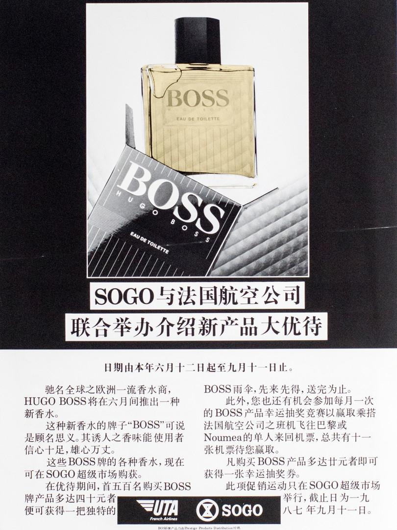 Sogo_DSC1012.jpg